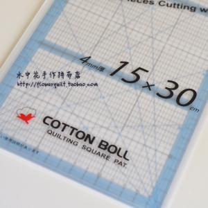 日本进口金龟COTTON BOLL超厚专业拼布尺 30CM&60CM