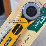 日本原装进口OLFA新款轮刀---45MM