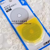 日本原装进口OLFA轮刀替换刀片---18MM/28MM/45MM/60MM可选
