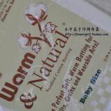 美国进口Warm&Natural 全棉铺棉(袋装)