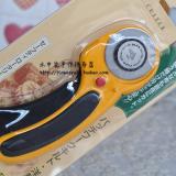 日本原装进口OLFA防护轮刀---45MM