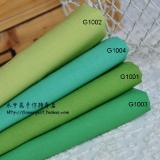 日本进口金龟素布/纯色布---绿