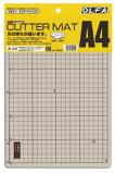日本原装进口OLFA双面切割垫---A1/A2/A3/A4四种尺寸可选
