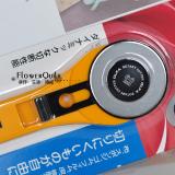 日本原装进口OLFA传统型60MM大轮刀  原价170