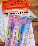 Adger 日本进口拼布专用新型复写纸/转印纸/配套用笔可选