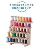 日本富士克拼布用线----手缝/贴布二用(35色)200米